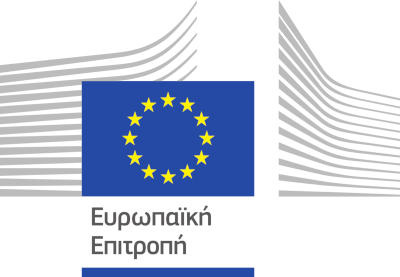 Logo Comisión Europea Griego